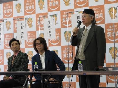 11月13日松本零士さん