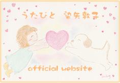 websiteバナーblog.jpg
