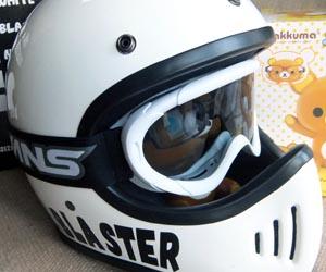 リラックマ ヘルメット[SWANS 630S]