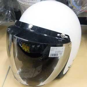 jet helmet ツバつきシールド