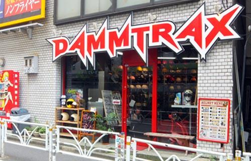 DAMMTRAX 直営店『ダムショップ』
