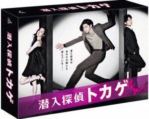 ����õ��ȥ��� Blu-ray BOX