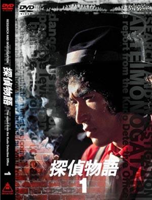 õ��ʪ�� VOL.1 [DVD]