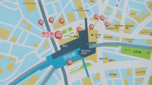 喫煙ポイント 渋谷駅周辺