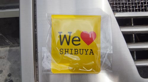 WE LOVE SHIBUYA シガーケース
