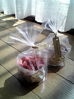 メリーのチョコレート