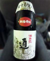 日本酒バンザイ!!