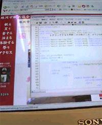 必死にプログラミングパート2