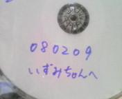 20080212004220.jpg