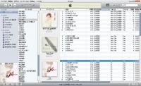 iTunes9リスト表示