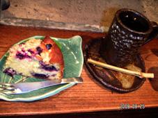 ブルーベリーケーキと黒豆コーヒー♪