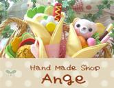 Hand Made Shop Ange