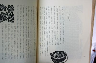 IMG_6850.JPG