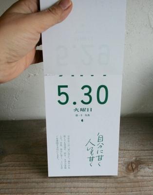 IMG_9642.jpg