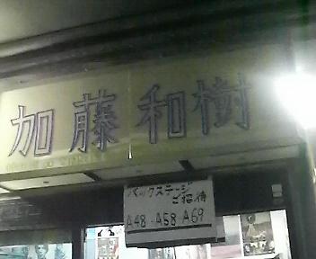 P1000160.jpg