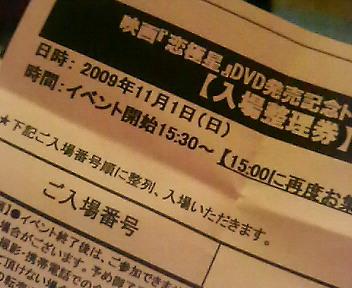 P1000327.jpg