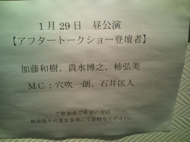 20100129152739.jpg