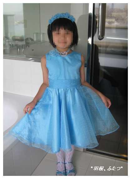 娘のドレス
