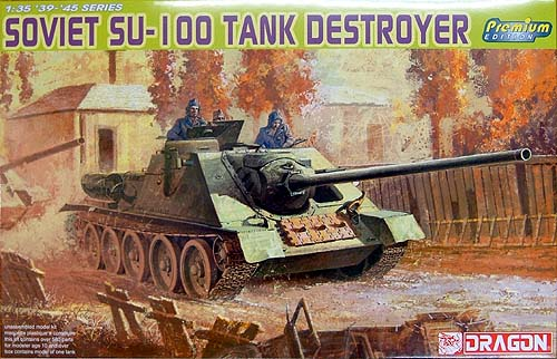 ドラゴン SU-100プレミアムエディション