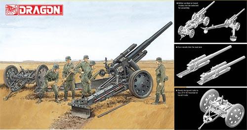 【ご予約品0711A】 1/ 35 ドイツsFH18 重榴弾砲w/リンバー 【ドラゴン6392】