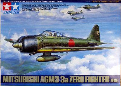 1/48 三菱 零式艦上戦闘機二二型/二二型甲【タミヤ61108】
