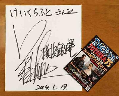 横浜銀蝿翔サンサイン