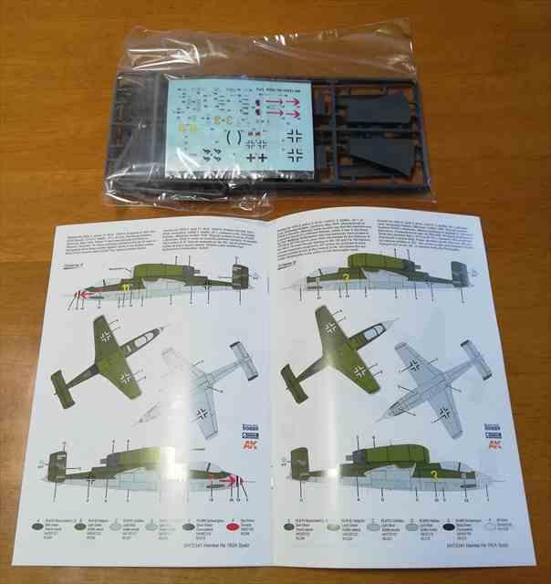 1/72 独・ハインケルHe162Aザラマンダー・ジェット戦闘機/スペシャルホビー72341/