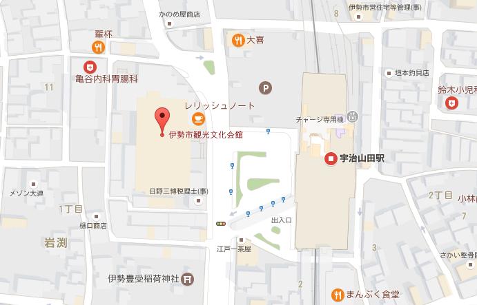 伊勢観光協会館