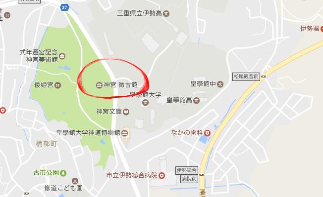 徴古館 地図