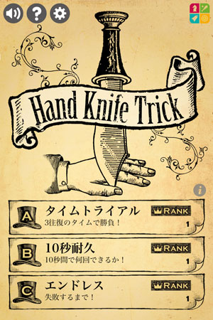 Hand Knife Trick top
