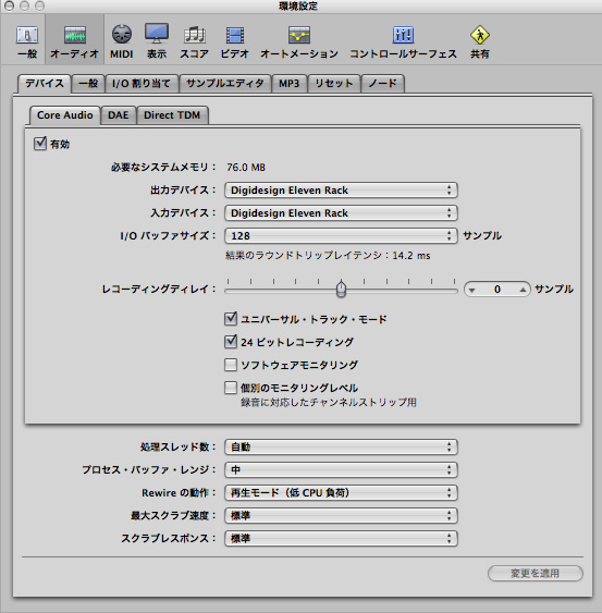 スクリーンショット(2012-04-16-22.22.36)_1.jpg