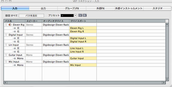 スクリーンショット(2012-04-16-22.44.03).jpg