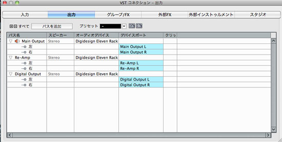スクリーンショット(2012-04-16-22.44.05).jpg