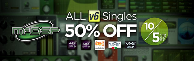 McDSP Single Plug-ins All 50% off!