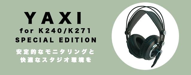k240se_banner