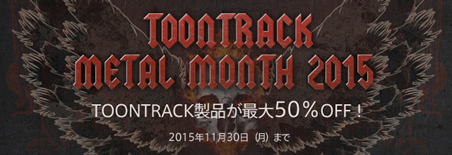 TOONTRACK METAL MONTH 2015