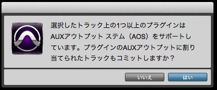 pro tools 12.3 7