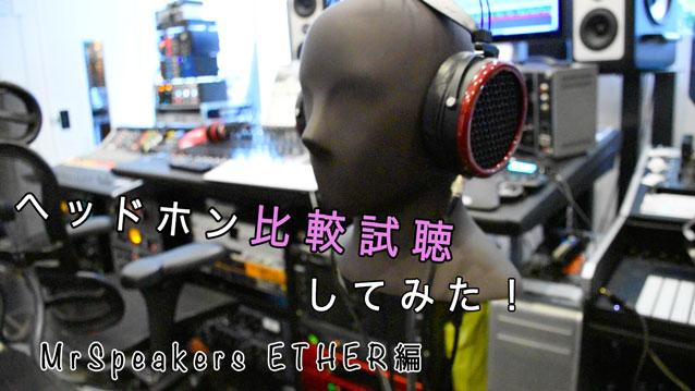 ether_hikaku