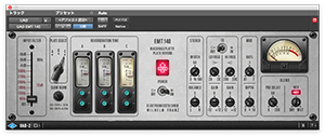 Universal Audio/UAD-2