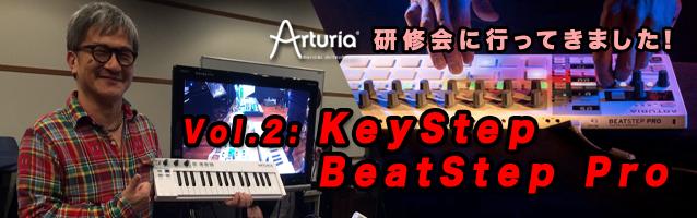 Arturia KeyStep BeatStep