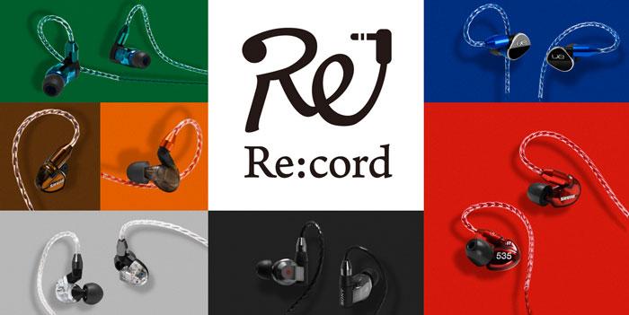 record_top_banner.jpg