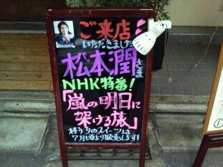 NEC_0068-1-1.jpg