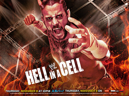 WWEの噂・裏技・裏話_クリス・ジェリコがヘル・イン・ア・セル2012の公式大会曲を歌った