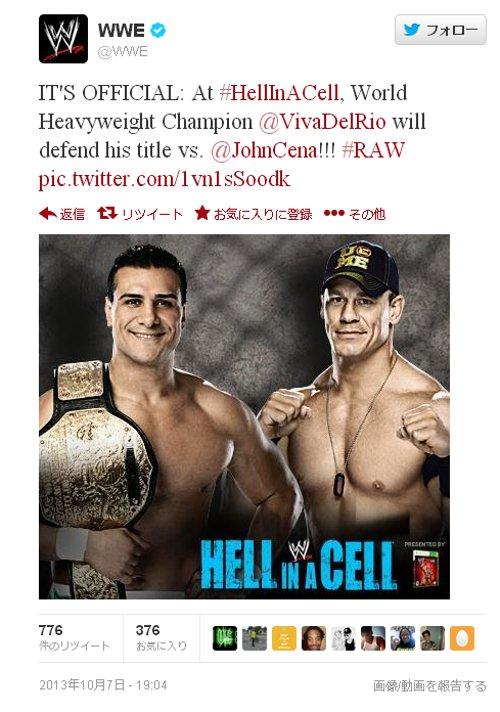 WWEの噂・裏技・裏話_ヘル・イン・ア・セルでジョン・シナが復帰
