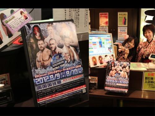 WWEの噂・裏技・裏話_WWEが日本公演ポスター&チラシを設置してくれる「WWEサポーター」を大募集