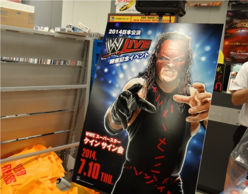WWEの噂・裏技・裏話_ケインのサイン会に行ってみた