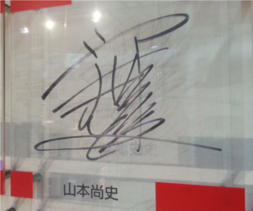 WWEの噂・裏技・裏話_水道橋のプロレスショップでヨシタツの昔のサインを発見