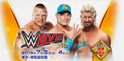 WWEの噂・裏技・裏話_いよいよ日本公演!日本公演の様子は「J SPORTS」で放送