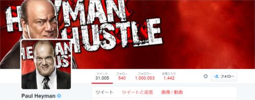 WWEの噂・裏技・裏話_ポール・ヘイマンのTwitterがフォロワー100万人超え