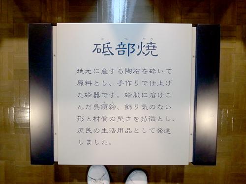 R0020631.JPG